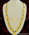 HRM334 - Traditional Muslim Wedding Crescent Black Beads Galsar Long Chain Haram for Bridal Women