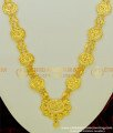 HRM335 - Gold Plated Muslim Wedding Crescent Galsar Double Line Long Chain Haram for Women