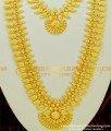 HRM338 - Kerala Traditional Wedding Jewellery Gold Plated Long Mango Haram Necklace Combo Set