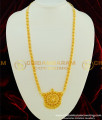 HRM347 - Handmade Net Type Bridal Wear Long Haram Imitation Jewellery