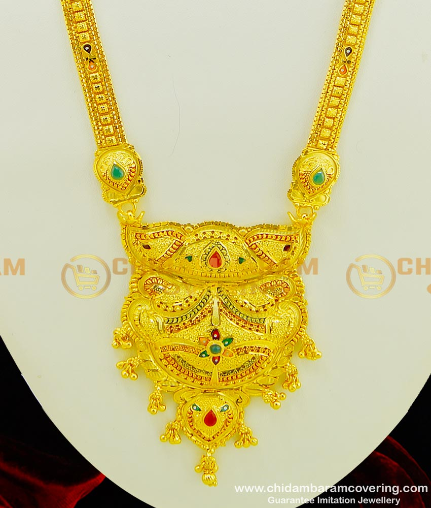 Hrm362 - Latest Gold Design Wedding Calcutta Enamel Gold Forming Heavy Haram With Earring Set for Bride