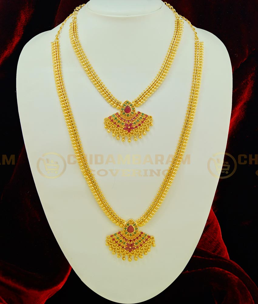 HRM366 - New Collection Bridal Wear Ad Multi Stone Long Haram Necklace Set Online