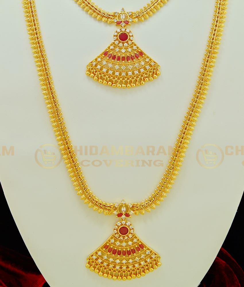 HRM367 - Trendy Bridal Wear White and Ruby Stone Golden Beads Wedding Haram Set Online Shopping