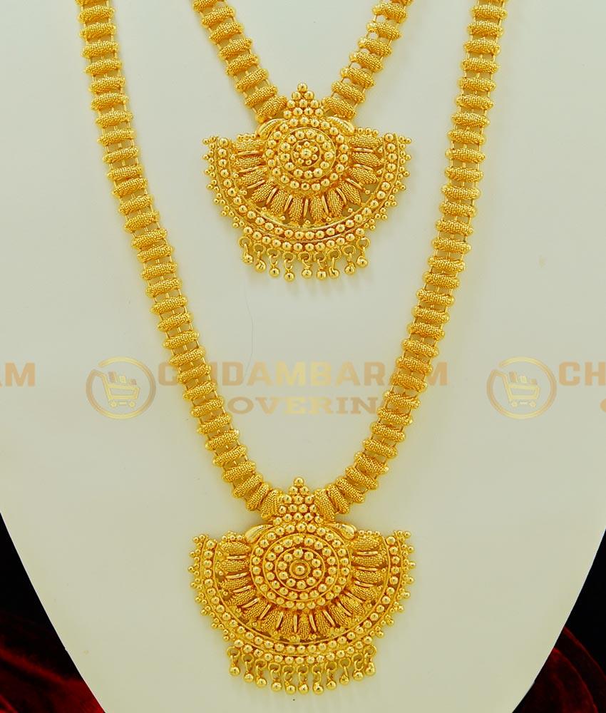 HRM385 - Handmade Net Pattern Gold Design Long Haram and Necklace Combo Bridal Wear Set Online