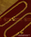 ANK008 - Fashionable Designer Gold Design Bridal Anklet Collections Online