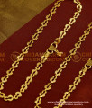 ANK018 - New Modal Daily Wear Anklet Design Gold Plated Kolusu for Female