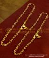 ANK020 - 1 Gm Gold Plated Simple Office Wear Anklet Design for Ladies