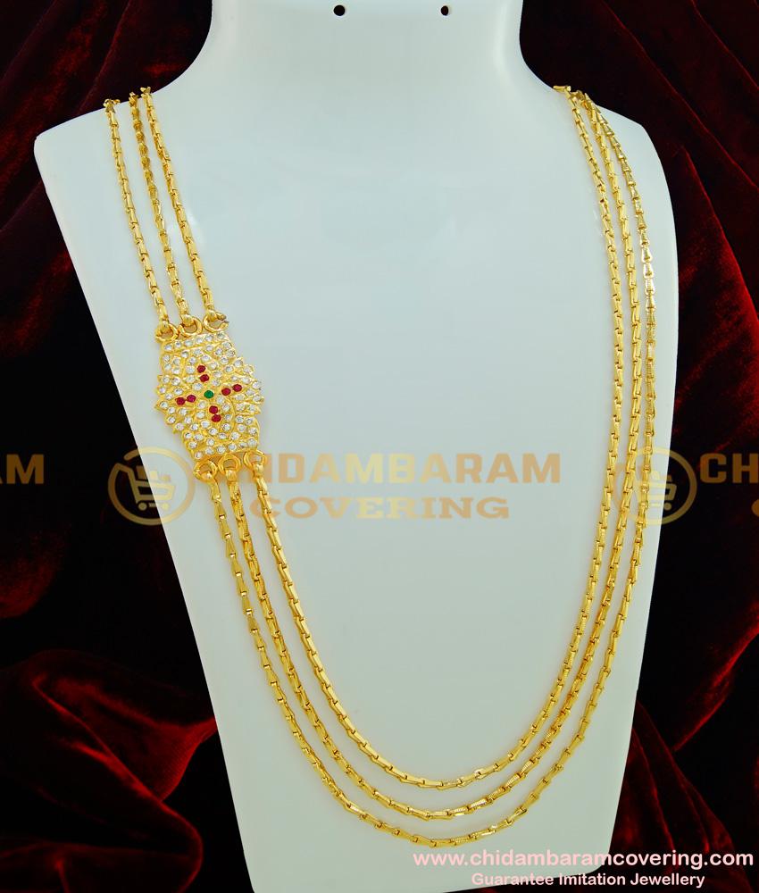 MCHN230 - 30 Inches Gold Plated Impon Ad Multi Stone Mugappu 3 Layer Gold Chain Designs Online