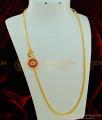 MCHN232 - Latest Gold Design Ad Stone Unique Peacock Mugappu with Thali Chain Design Online