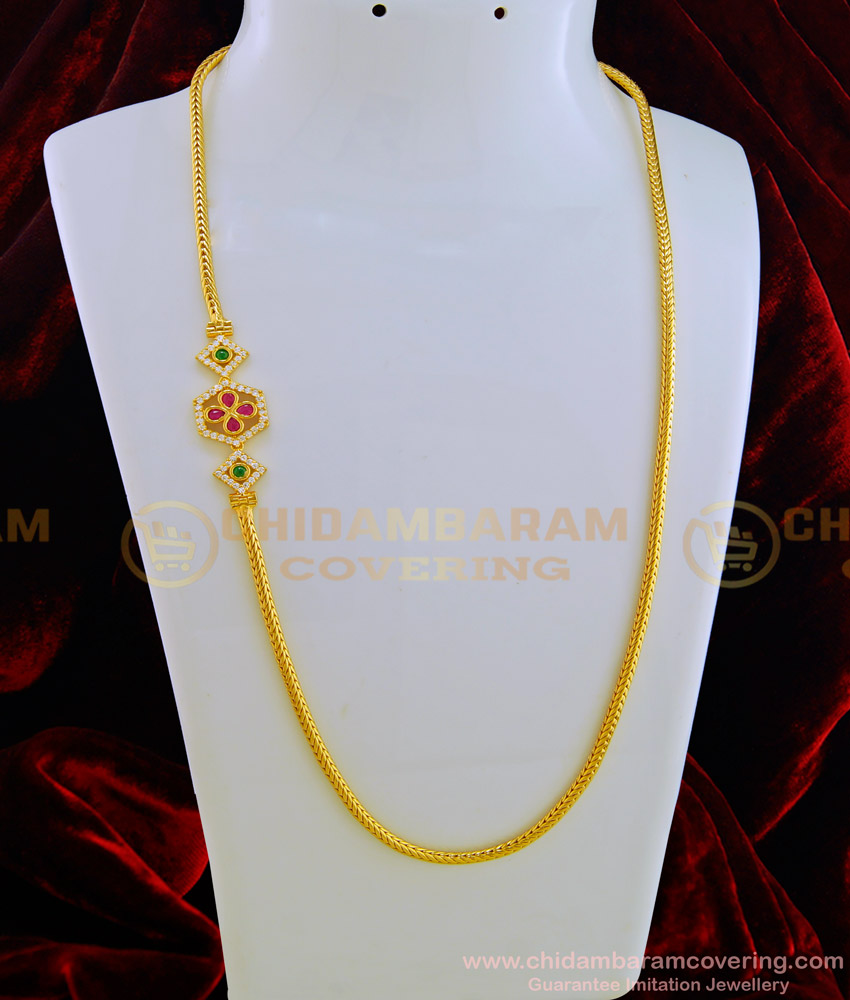 MCHN274 - Latest Gold Plated Multi Stone Daily Wear Mopu Chain Designs Online