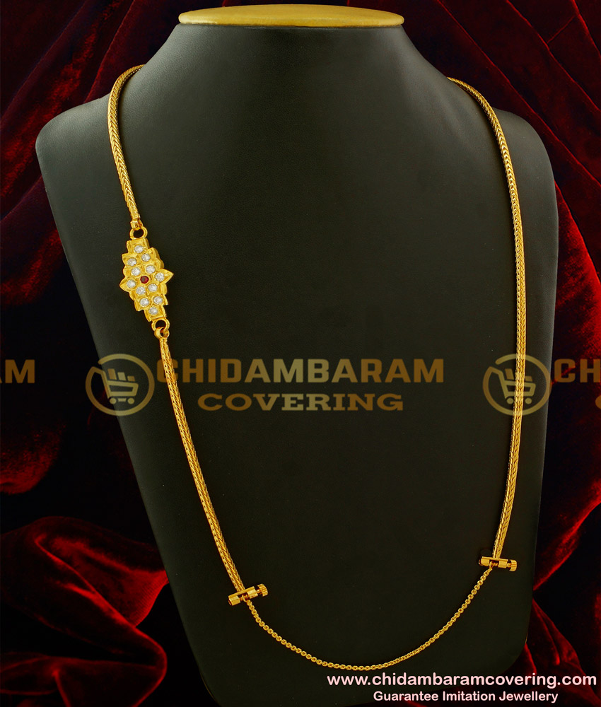 THN30-LG - 30 Inches Long Impon Gold Plated Screw Fitted Mugappu Chain Buy Online