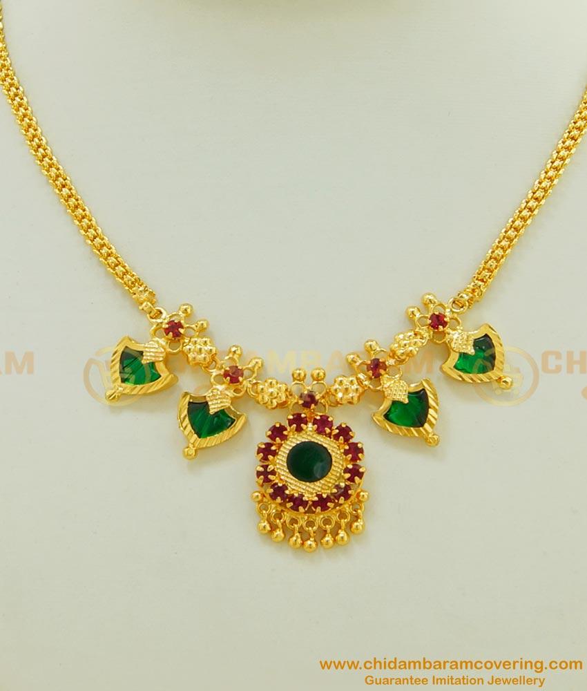 NLC417 - Simple Gold Pink Stone 4 Green Palakka Necklace Design Kerala Jewellery Online