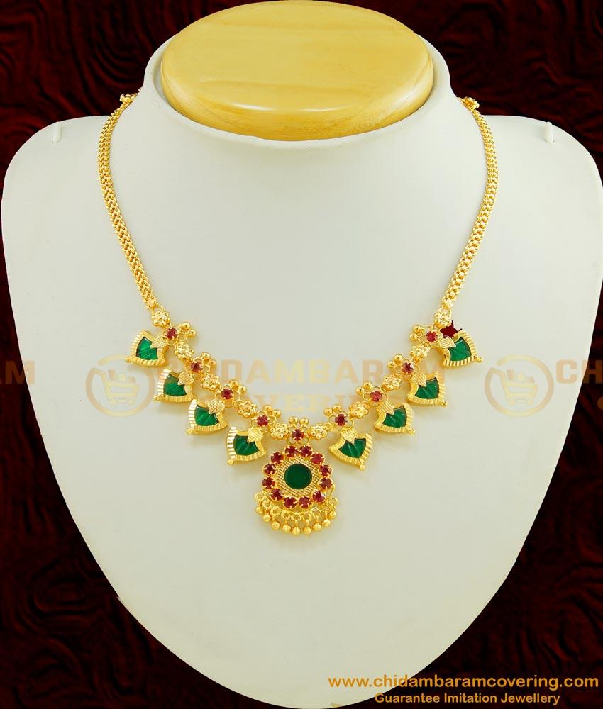 NLC418 - Kerala Traditional Jewellery Stunning Gold Light Weight Palakka Mala Necklace Online