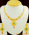 NLC432 - Latest Party Wear Gold Forming Jewellery Multi Colour Stone Work Necklace Set