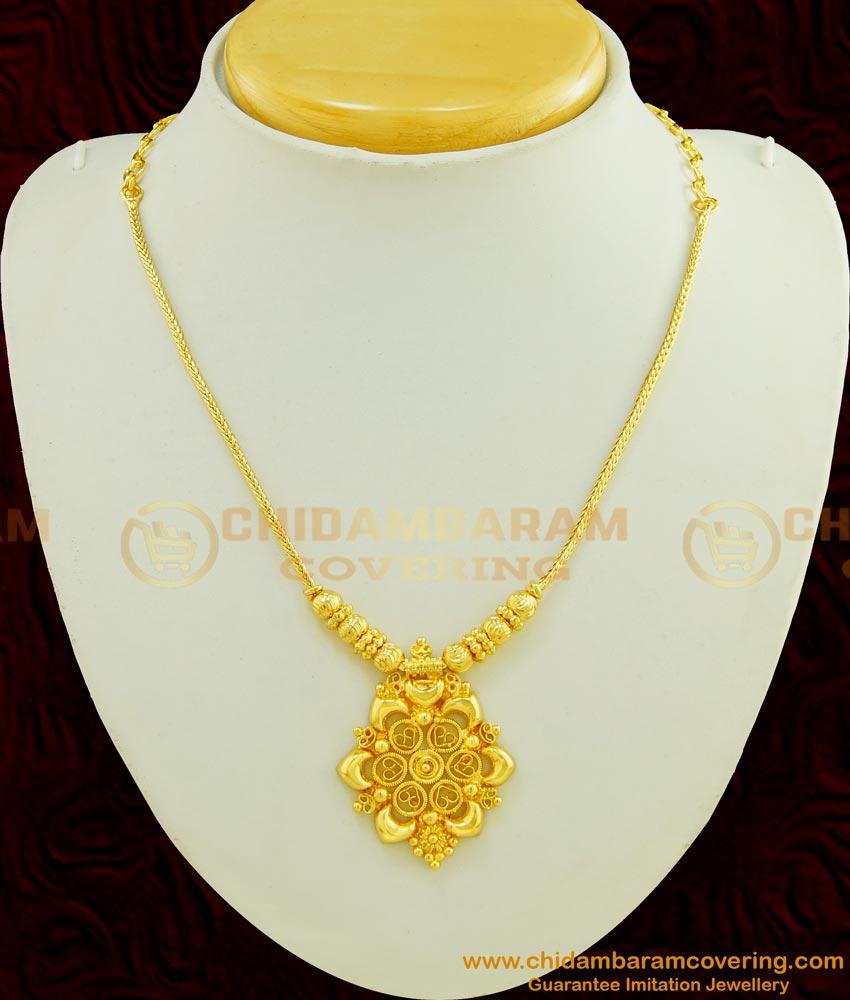 NLC437 - 1 Gram Gold Jewellery Light Weight Gold Plain Necklace for Women