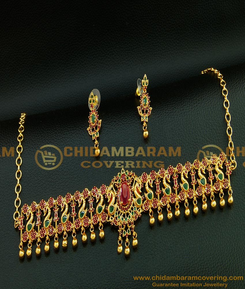 NLC542 - Latest Gold Plated Ad Stone Ruby Emerald Peacock Design Choker Necklace Set for Wedding Reception