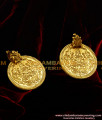 TAL21 - Gold Plated Imitation Jewelry Thali Lakshmi Coin Kasu Set Design For Traditional Thaali