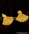 TAL29 - Gold Plated Imitation Jewelry Thali Valai Cippu / Visiri Set Design for North Indian Thaali