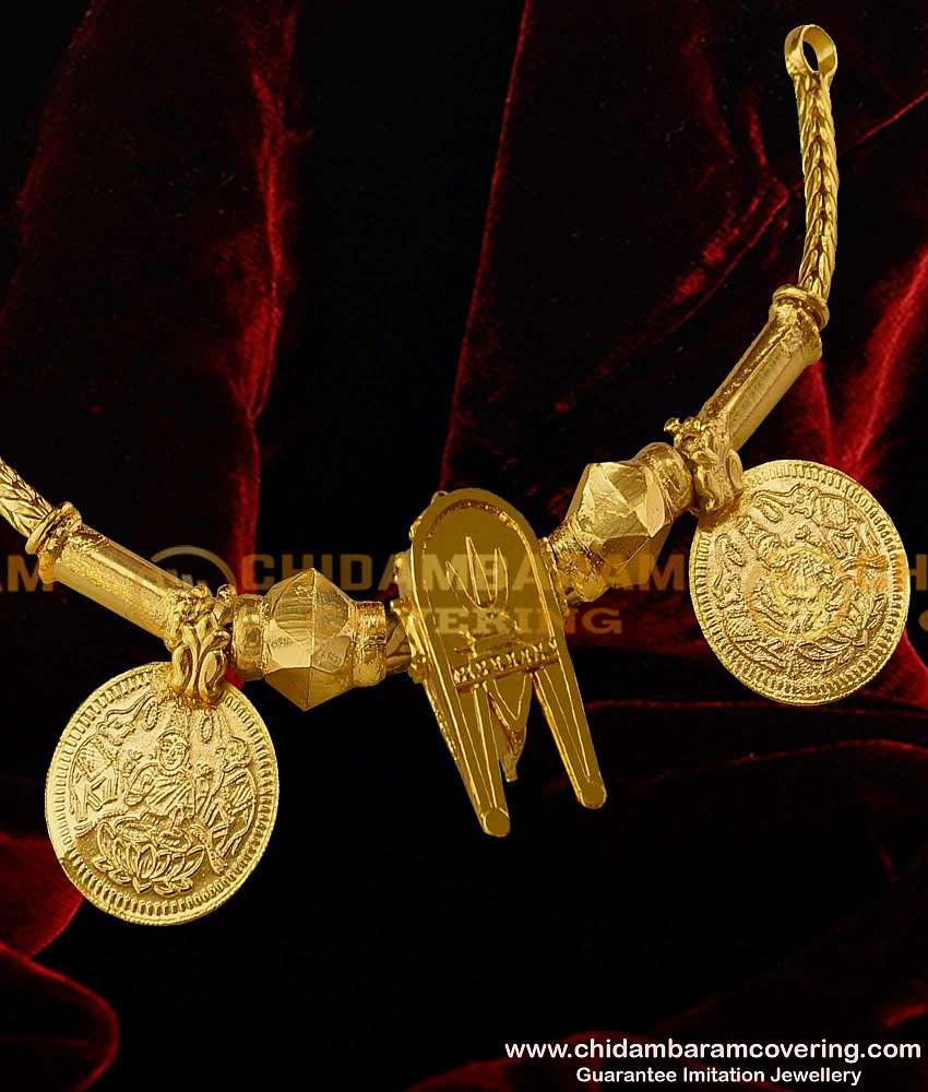 TAL60 - Buy Thenkalai Namam Thoppa Thali Full Set | Iyengar Thirumangalyam Design Online