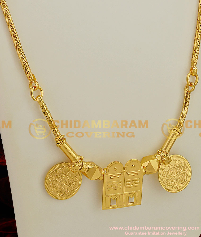 THN06 - Full Thali Set with Roll Kodi Chain Gold Plated Jewelry Sivan Thali Lakshmi Kasu Set
