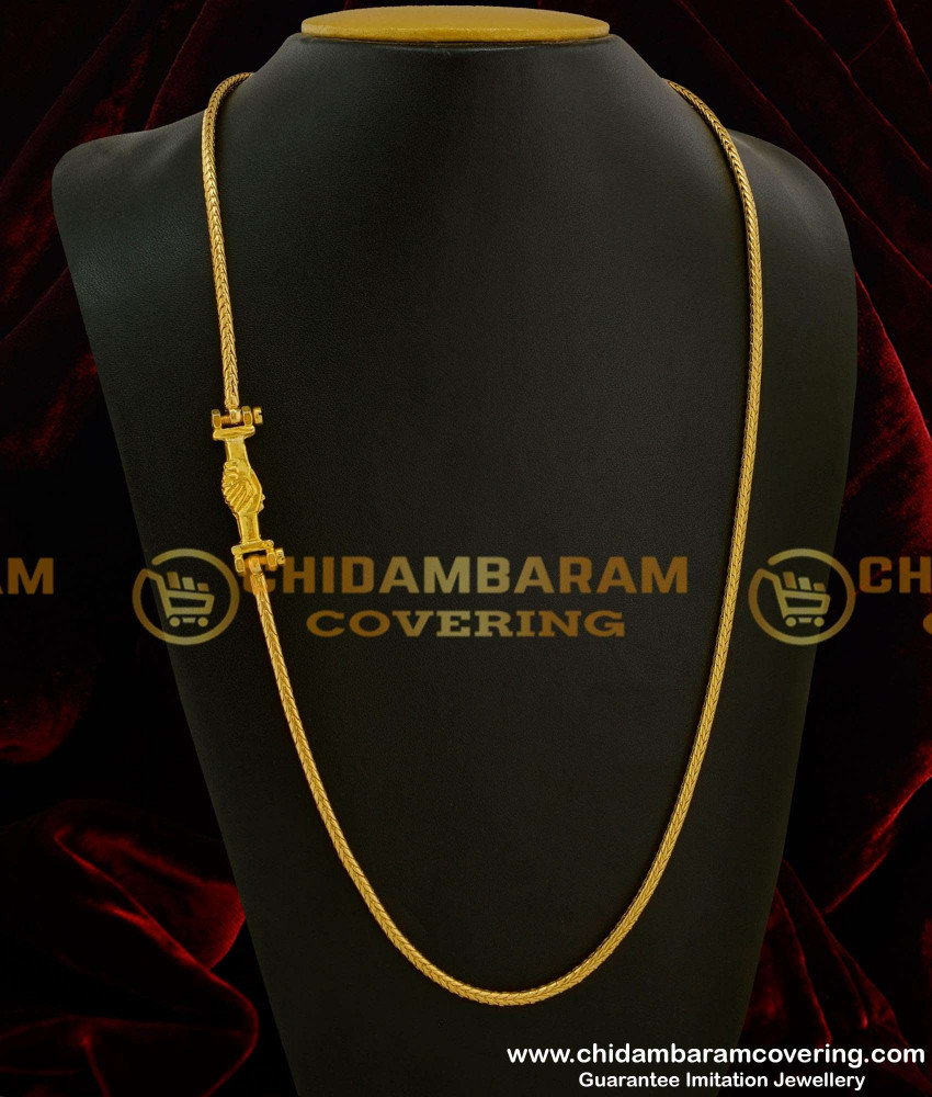 THN16 - Two Hands Holding Each Other Mugappu With Side Screw  Screw Type Thali Kodi Designs