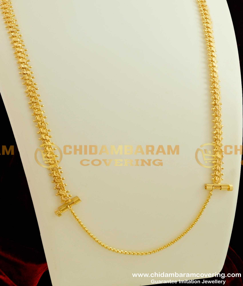 THN21 - One Gram Gold Plated Heartin Balls Chain With Screw Lock Design for Malay Tamilan